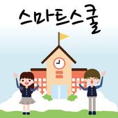 천포초등학교 (경주시) icon