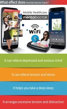 応力,メンタルドクター.精神健康,ストレス,熟眠,集中力,冥想ヒーリング,EMDR,ヒーリング screenshot 1