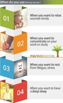 応力,メンタルドクター.精神健康,ストレス,熟眠,集中力,冥想ヒーリング,EMDR,ヒーリング screenshot 3