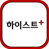 덕진구하이스트플러스학원-인후동점 icon