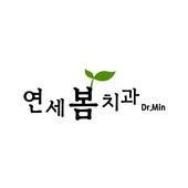 성남연세봄치과(금광동) icon