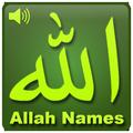 99 Names of Allah : AsmaUl Husna - Meaning & Audio