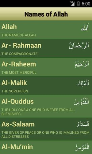 99 Names of Allah : AsmaUl Husna - Meaning & Audio for Android - APK