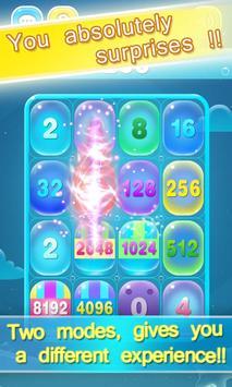 2048 Sky! screenshot 1