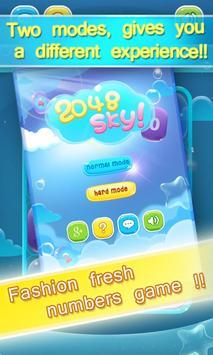 2048 Sky! screenshot 4