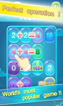 2048 Sky! screenshot 8