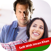 PTI Flag Face Sticker - Selfie with Imran Khan icon