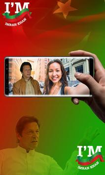 PTI Flag Face Sticker - Selfie with Imran Khan screenshot 1