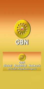 GBN Player screenshot 1