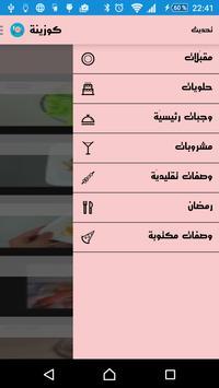 My AppGen apk screenshot