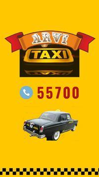ARVI TAXI apk screenshot