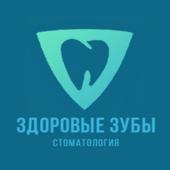 Клиника - демо icon