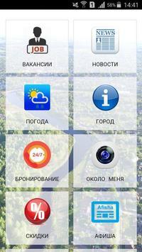 MB-online poster
