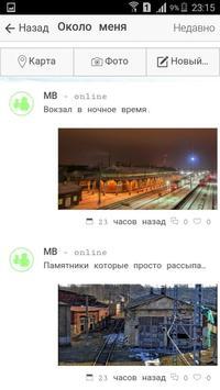 MB-online screenshot 1