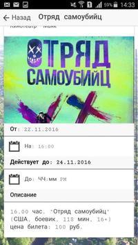 MB-online screenshot 2
