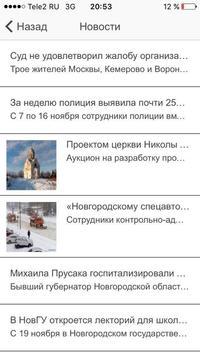 MB-online screenshot 4
