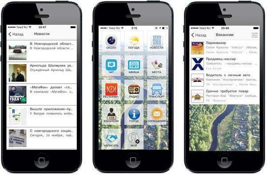 MB-online screenshot 5