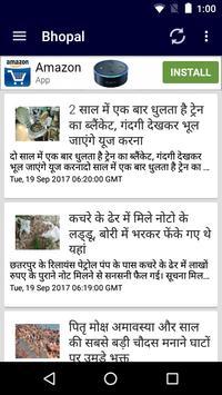 MP Breaking News screenshot 1