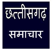 Chhattisgarh Breaking News icon