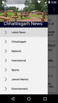 Chhattisgarh Breaking News poster