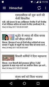 Himachal Breaking News apk screenshot