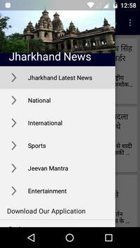 Jharkhand Breaking News poster