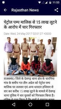 Rajasthan Breaking News screenshot 2