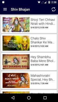 Shiv Mahapuran apk screenshot