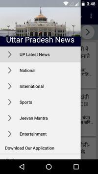 Uttar Pradesh News poster