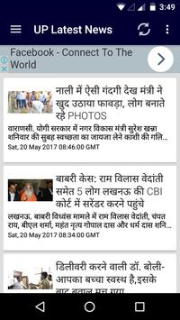 Uttar Pradesh News screenshot 1