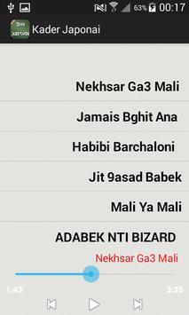 جميع أغاني كادير الجابوني apk screenshot