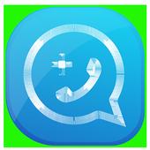 واتس اب بلس الأزرق تحديث 2017 icon