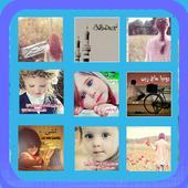 صور واتس اب icon
