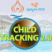 Krishna Pushkaralu Child Track icon