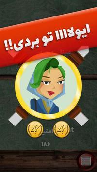 تاس کباب poster