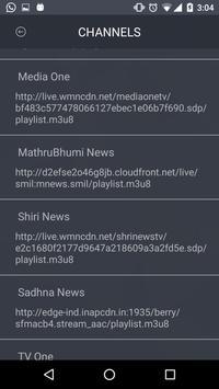IPTV screenshot 5