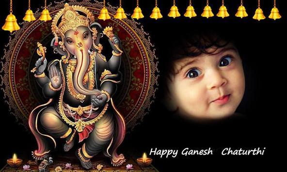 Ganesh Photo Frames 2017 screenshot 3