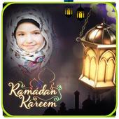 Ramadan Mubarak Photo Frames New icon