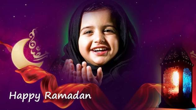 Ramadan Mubarak Photo Frames New screenshot 3