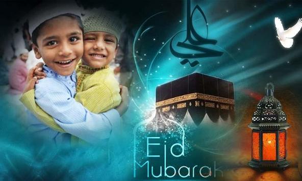 Ramadan Mubarak Photo Frames New screenshot 1