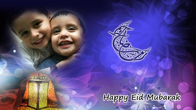 Ramadan Mubarak Photo Frames New screenshot 2