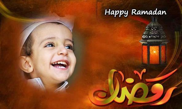 Ramadan Mubarak Photo Frames New screenshot 4