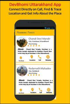Devbhoomi Uttarakhand App apk screenshot