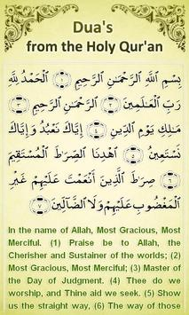 Duas from the Holy Quran poster