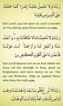 Duas from the Holy Quran apk screenshot