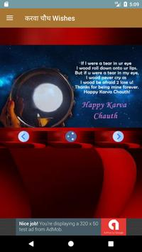 Karwa Chauth Vrat Katha and Messages apk screenshot