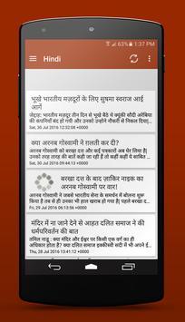 India News - Current Triggers apk screenshot