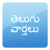 Eenadu Andhrapradesh News icon