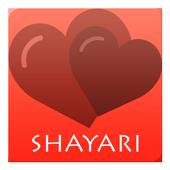 Hindi Shayari 2017 icon
