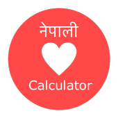 Nepali Love Calculator icon